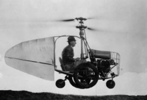 Летающие автомобили в объективе