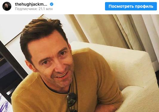 Голливудские знаменитости об отдыхе в России
