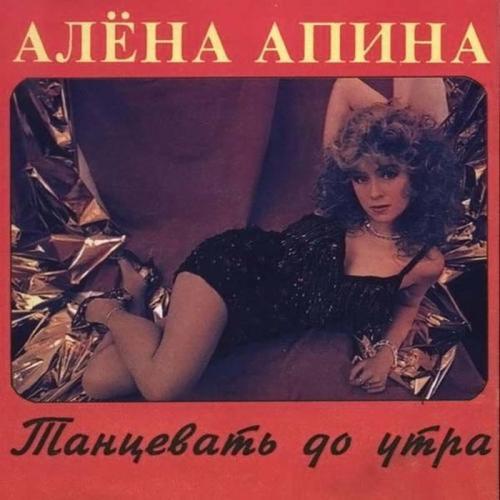 """Самые """"убойные"""" обложки виниловых пластинок конца 80-х – начала 90-х"""