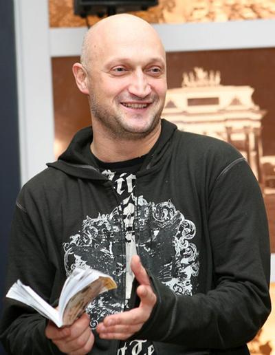 50 главных российских знаменитостей 2011 года от Forbes