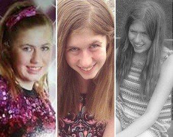 Девочка сбежала от убийцы и получила награду за свое освобождение