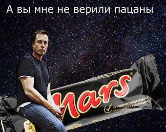 Илон Маск стал мемом