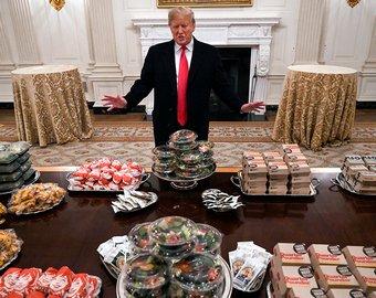 Трамп заказал для приема в Белом доме гамбургеры и картофель фри