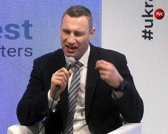 Виталий Кличко снова оконфузился на форуме в Давосе