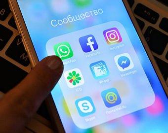 Россиянку будут судить за оскорбление полицейского в Instagram