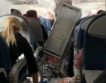 Турбулентность стала причиной травм пассажиров в самолете