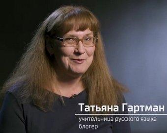 Ургант, Вассерман и Друзь попали в первоапрельское видео
