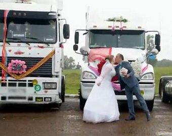 Видео со свадьбы дальнобойщика восхитило пользователей Сети