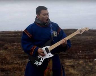 Житель ямальского села перепел хит группы Metallica на ненецком языке