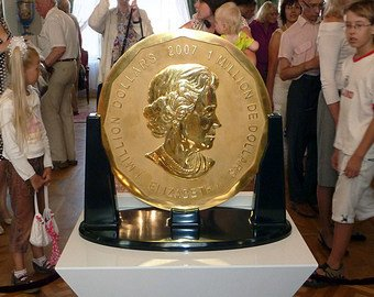 В Британии выпустили самую большую в мире монету из золота