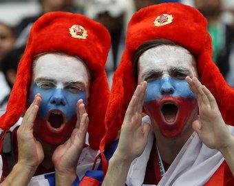 Сборная России призвала болельщиков отказаться от мата
