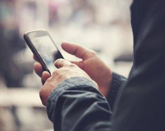 Украденный телефон снял вора и отправил видео хозяину