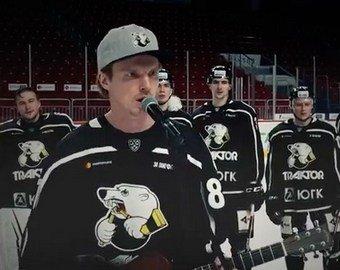 Хоккеисты «Трактора» перепели хит из сериала «Ведьмак»