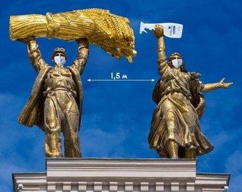 В Сети пошутили над символами Москвы во время карантина
