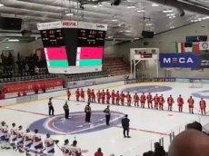 Вместо гимна Белоруссии на хоккейном турнире включили «Песняров»