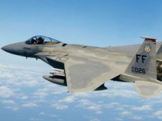 В США опубликовали видео сброса ядерной бомбы истребителем F-15
