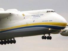 Бреющий полет самого тяжелого самолета в мире Ан-225