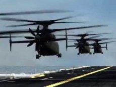 В США показали скоростной военный вертолет