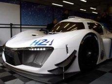 Первый водородный спорткар LMPH2G