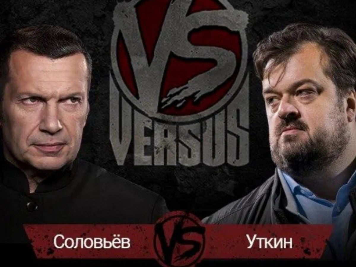 Владимир Соловьев высмеял падение Уткина с кресла