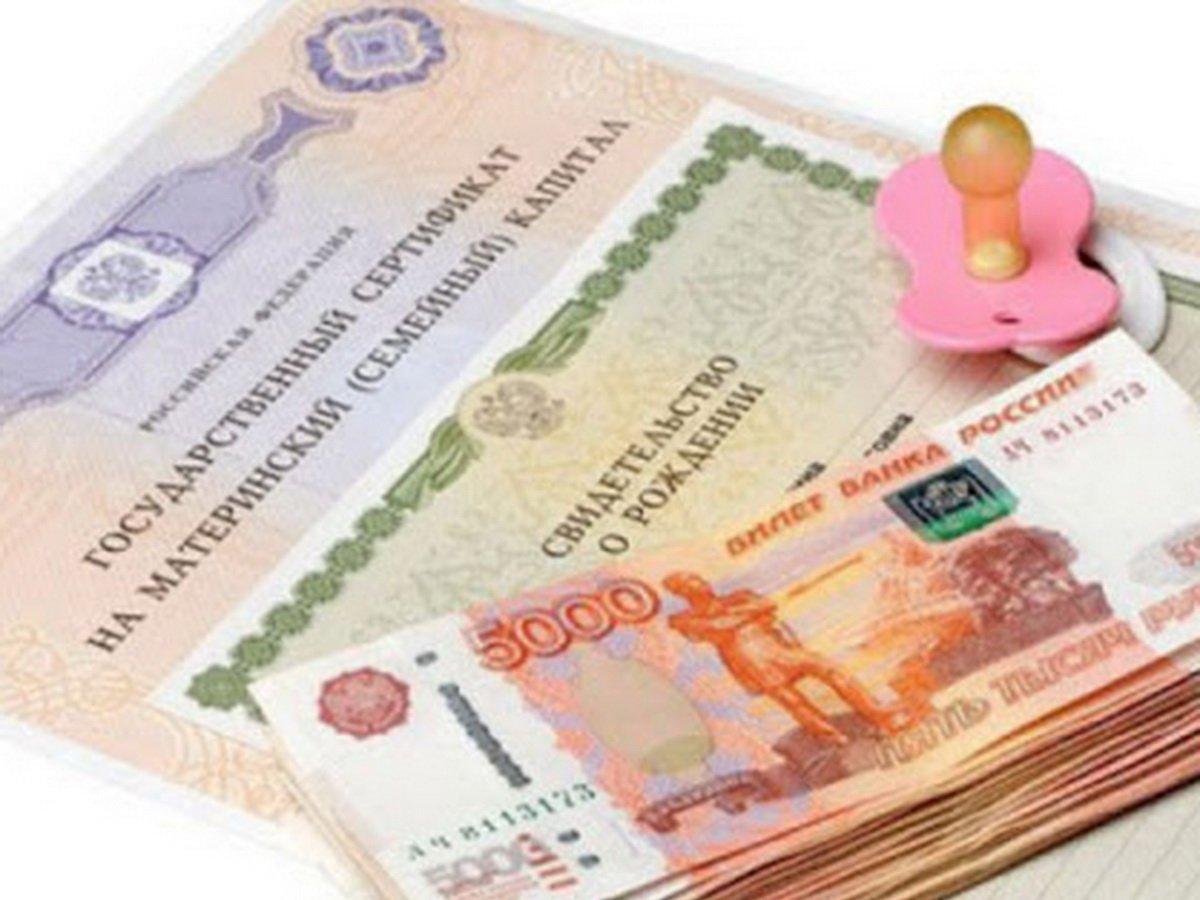 Кому положена выплата в 5 тысяч рублей на детей до трех лет?