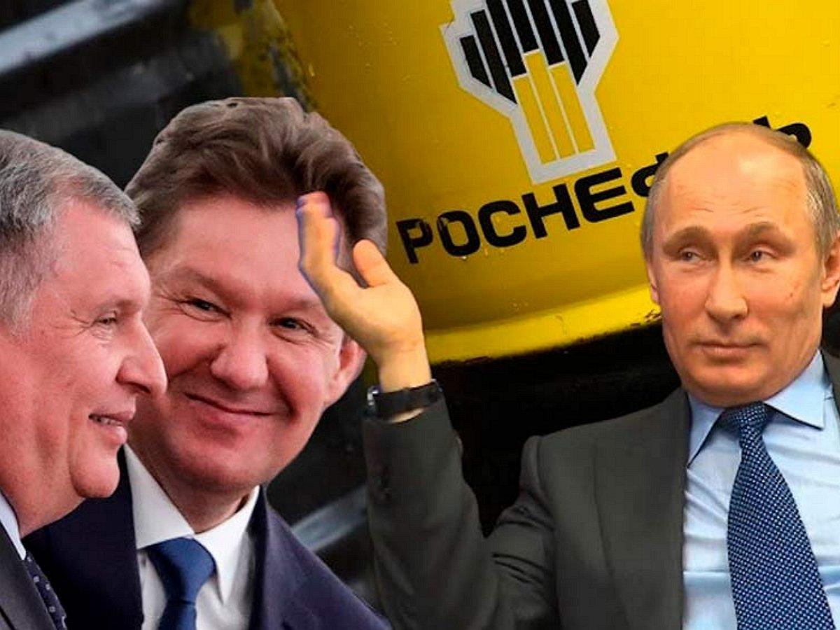 """""""Имена известны"""": аналитик раскрыл, кто в России мог заработать миллиарды на срыве сделки ОПЕК+"""