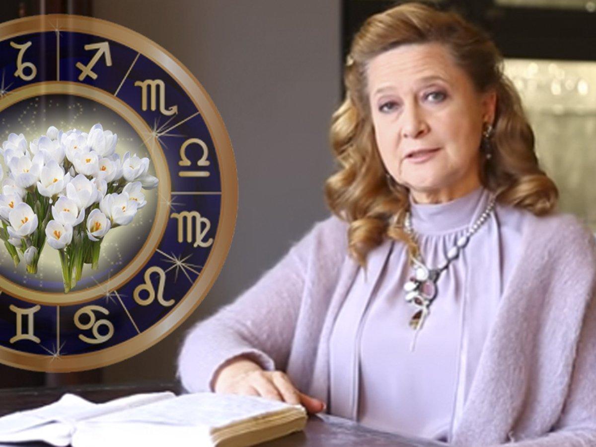 Астролог Глоба: 26 апреля – начало финансовой стабильности для 4 знаков Зодиака