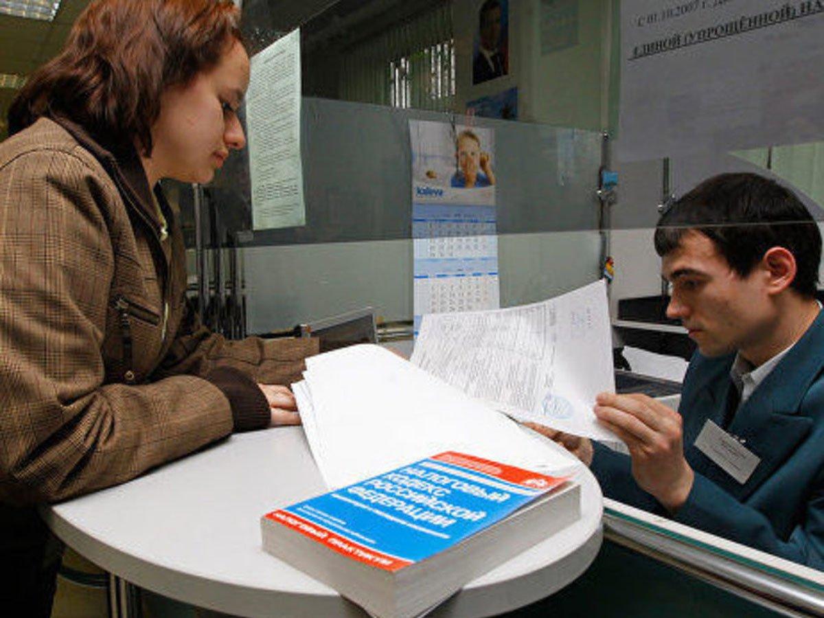 ФНС введет слежку за доходами россиян