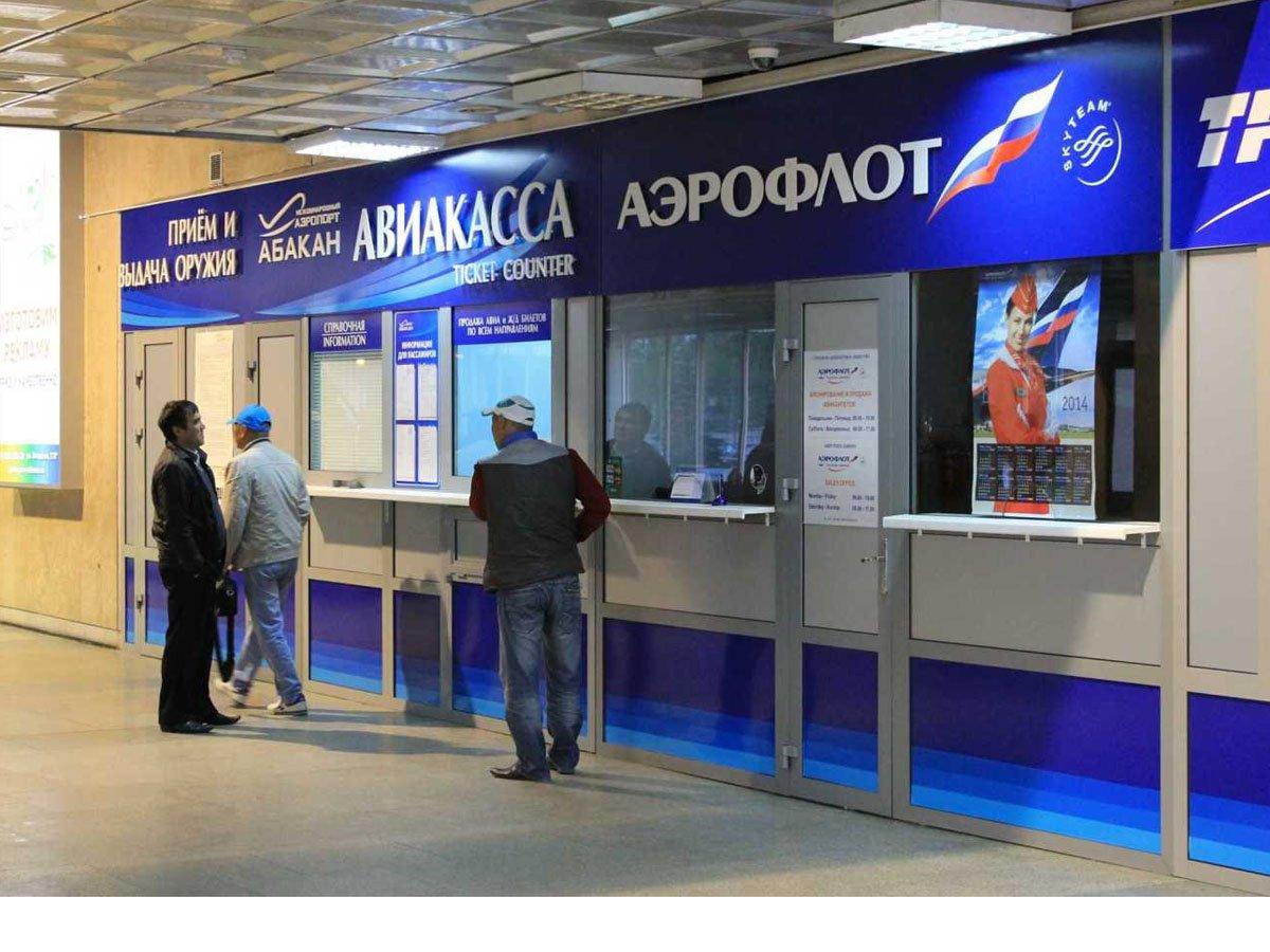 «Аэрофлот» остановил продажу билетов за рубеж до августа