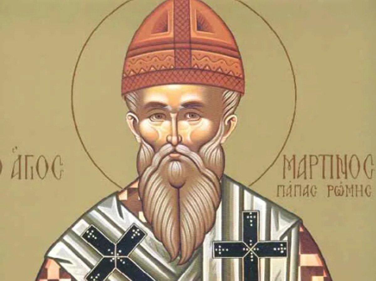 Какой сегодня праздник: 27 апреля 2020 года отмечается церковный праздник Мартын Лисогон