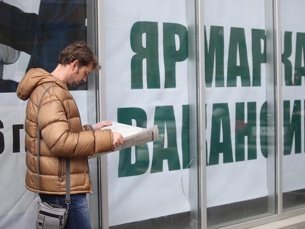 Профессор МГУ раскрыла, сколько россиян останутся без работы из-за коронавируса