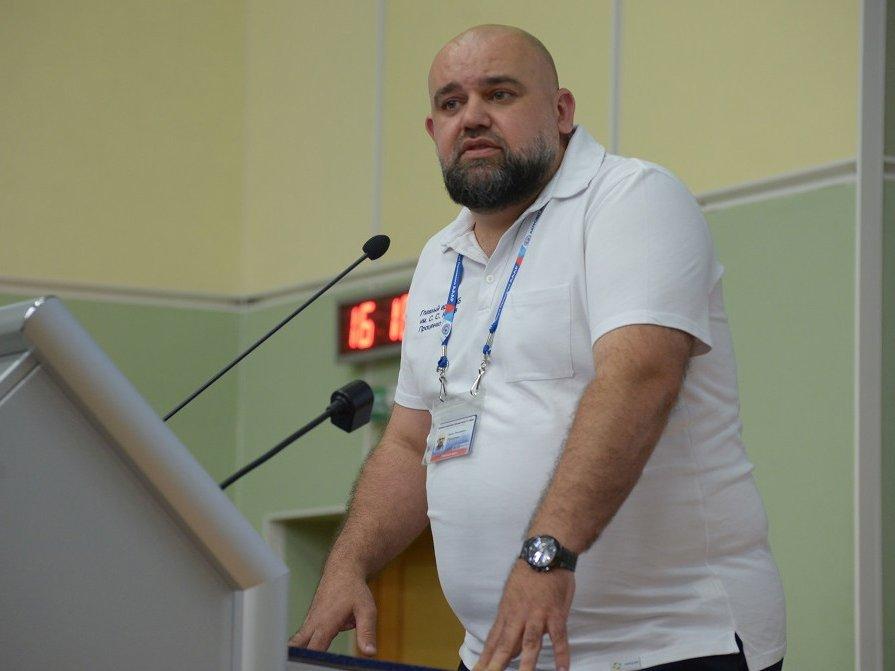 Главврач больницы в Коммунарке Денис Проценко выздоровел после коронавируса