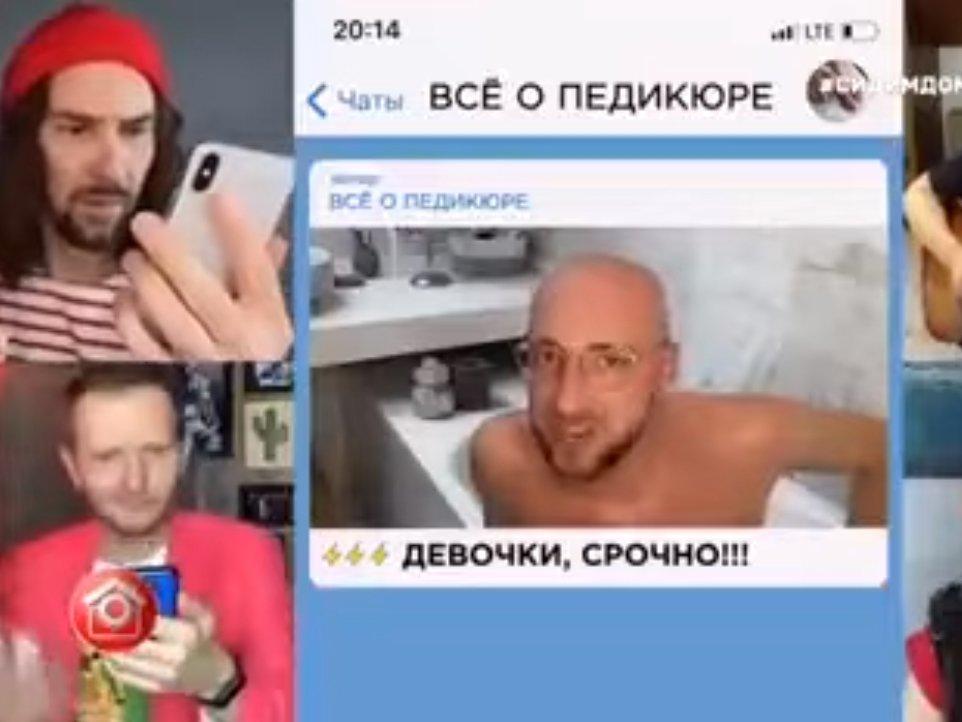 "Песня в Comedy Club про фейки о коронавирусе ""взорвала"" Сеть"