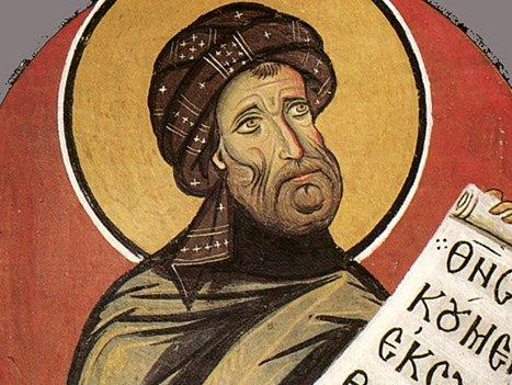 Какой сегодня праздник: 17 апреля 2020 года отмечается церковный праздник Иосиф Песнопевец