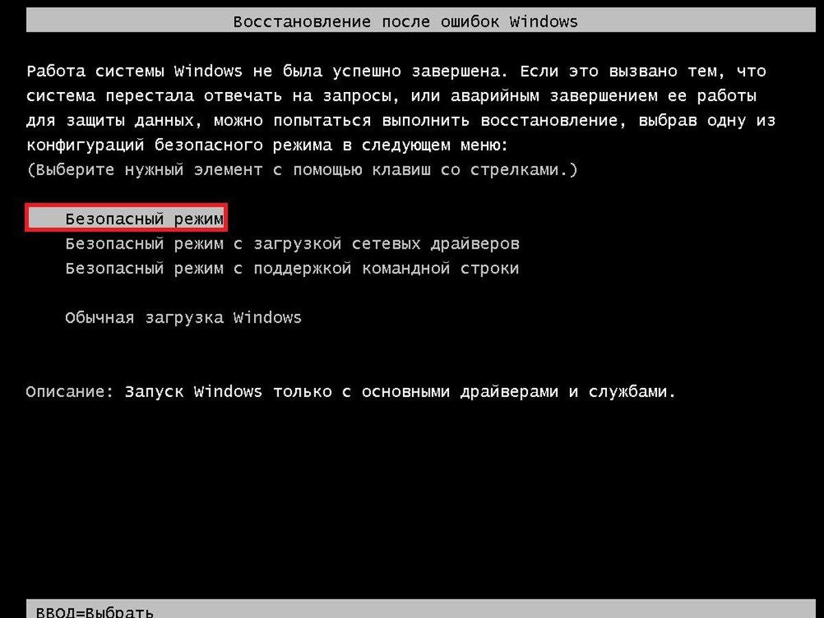Пользователи Сети Windows пожаловались на удаление файлов при обновлении