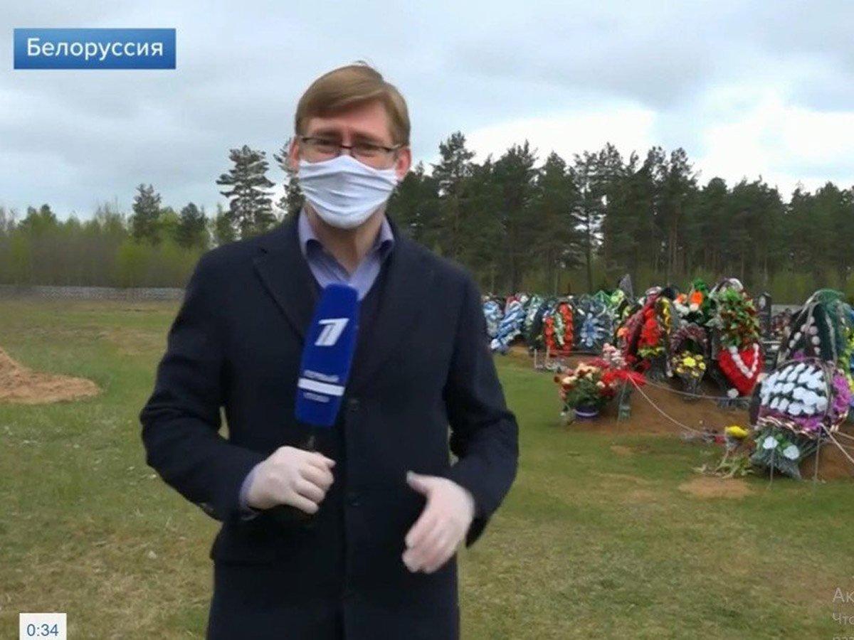 МИД Белоруссии лишил аккредитации «Первый канал» за сюжет о COVID-19