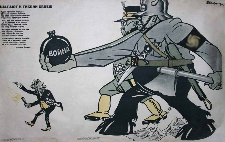 """Как """"устраняли"""" Троцкого: история покушений на сбежавшего идеолога революции 1917 года"""