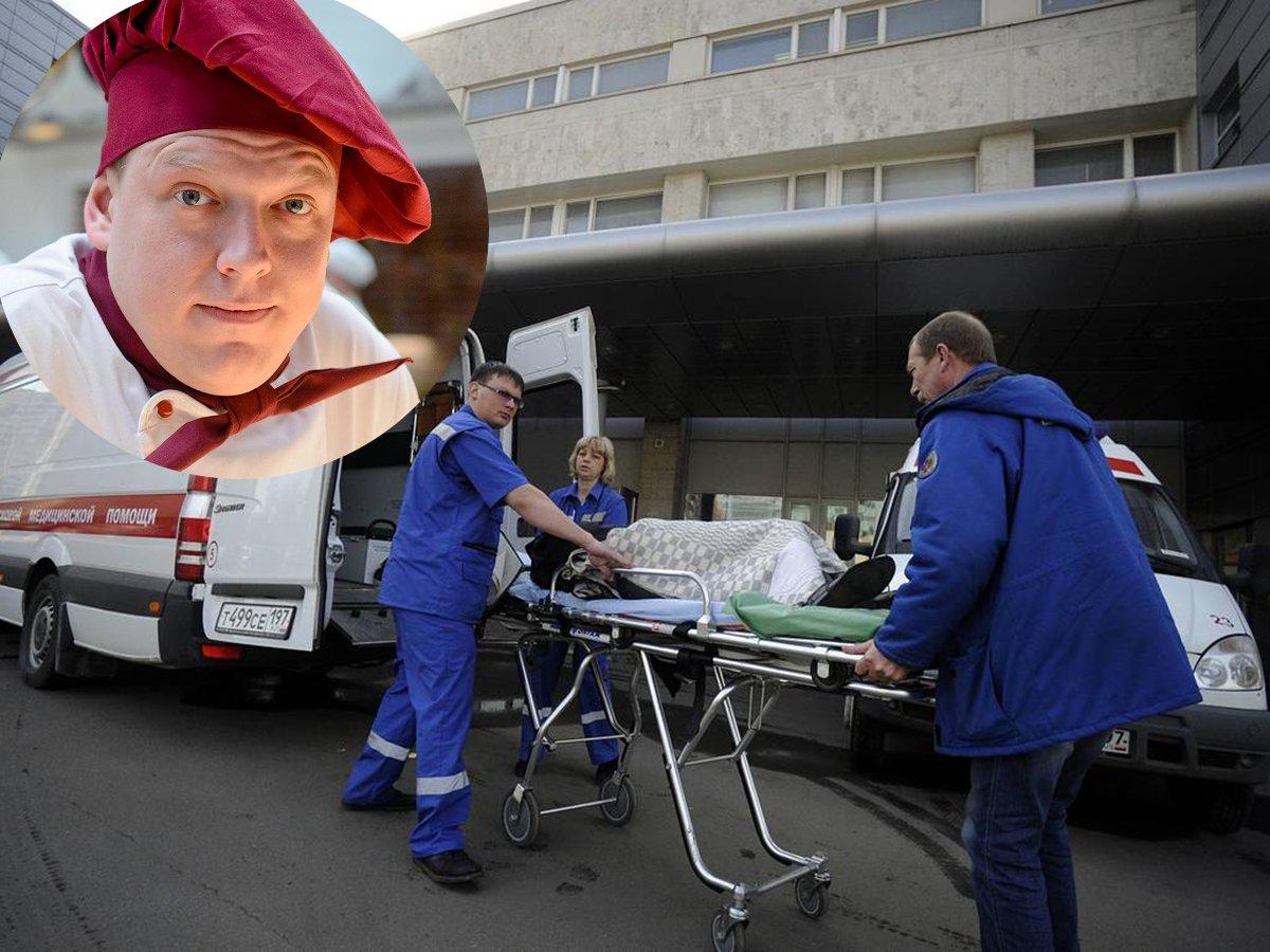 В Москве госпитализирован актер сериала