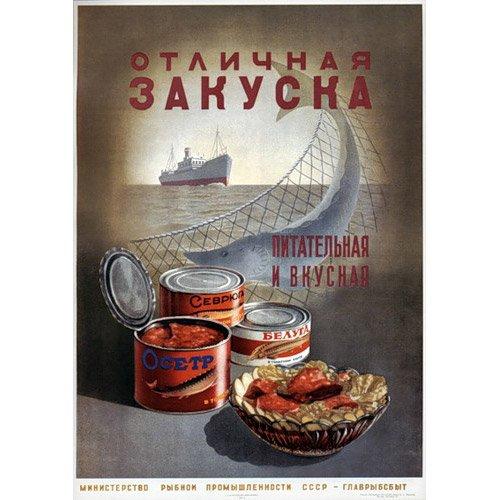 Ностальгия: необычная и странная реклама в СССР