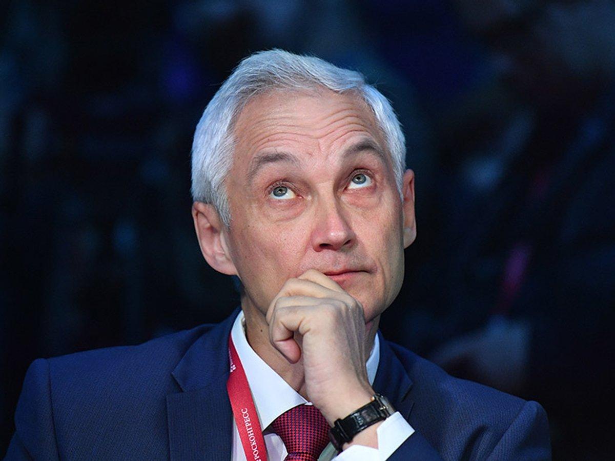 Андрей Белоусов