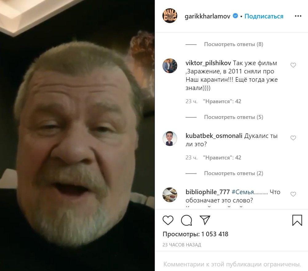 Гарик Харламов в образе Макарова