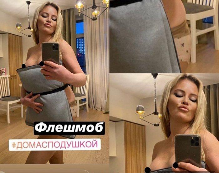 Дана Борисова засветила грудь и показала трусы