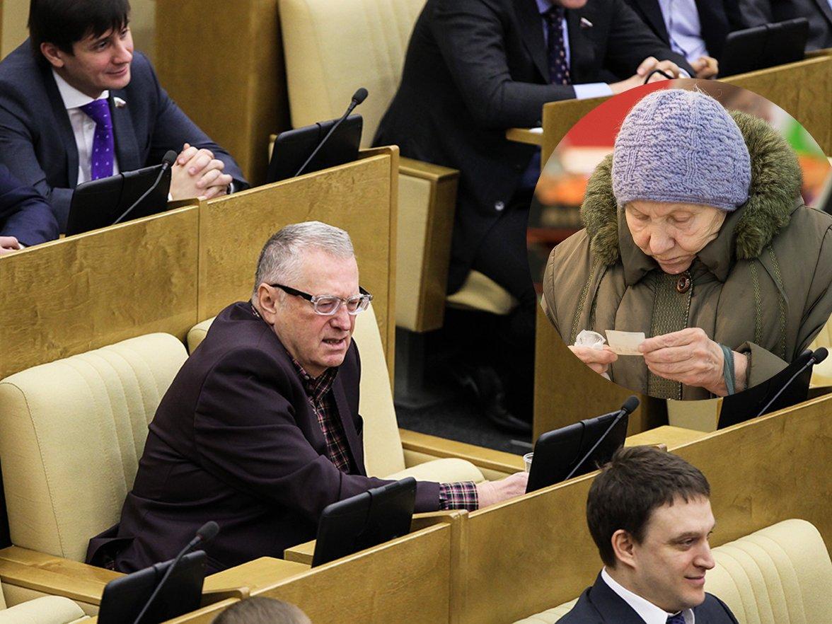 Депутаты Госдумы предложили снизить возраст надбавки к пенсии
