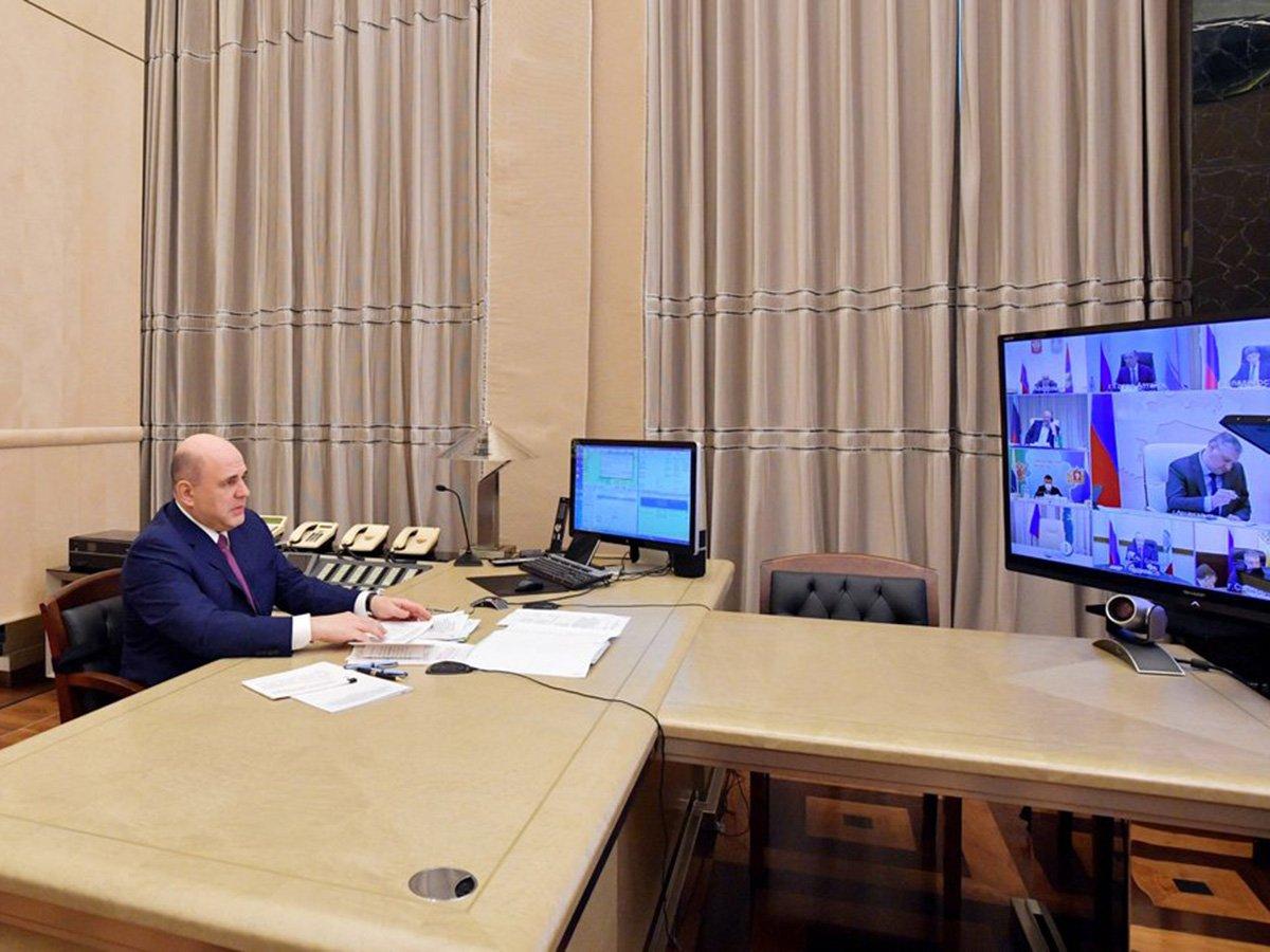 Мишустин провел видеосовещание