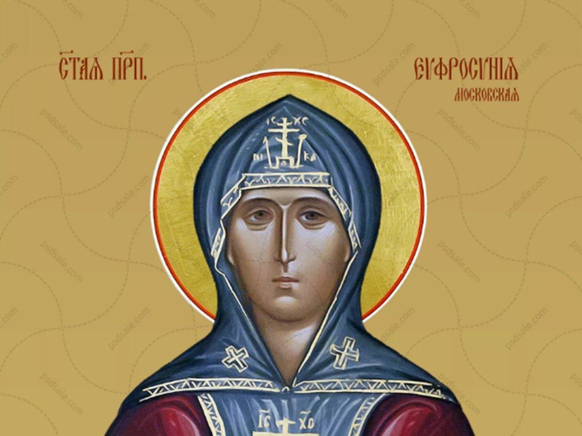 Евдокия Свистунья 30 мая