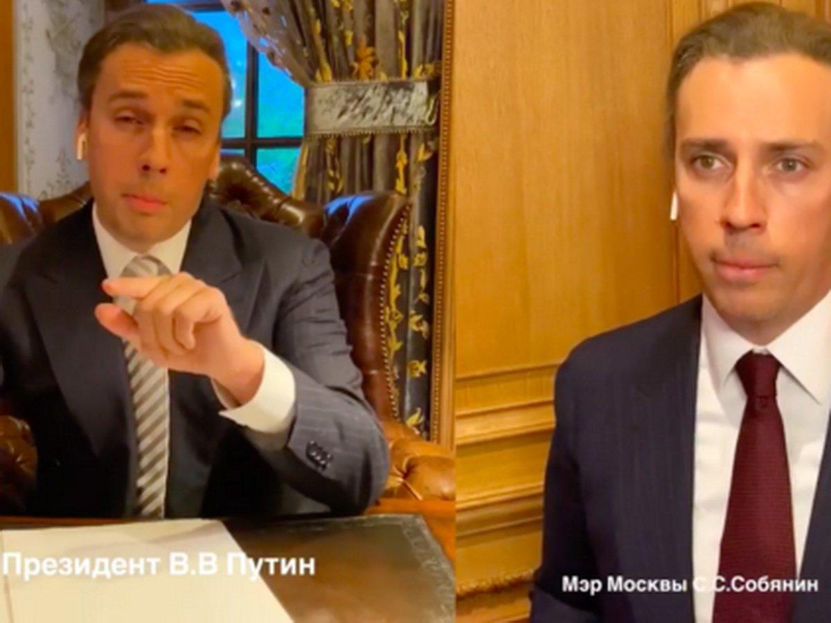 Галкин спародировал Путина и Собянина