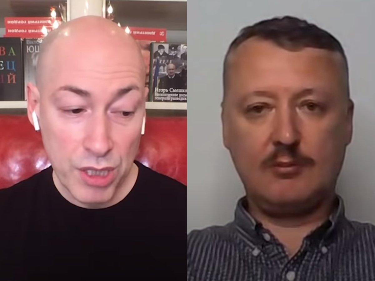 Стрелков дал большое интервью Гордону