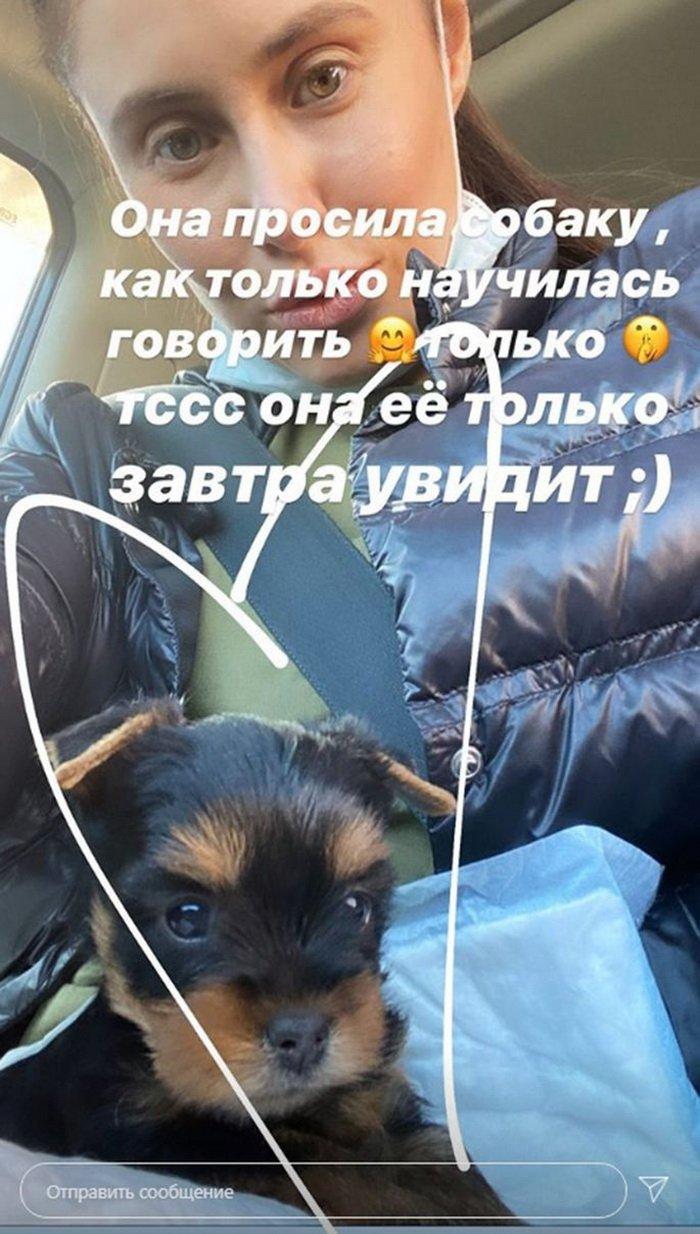 Илана Юрьева с собакой