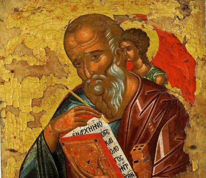 Иоан Богослов 21 мая