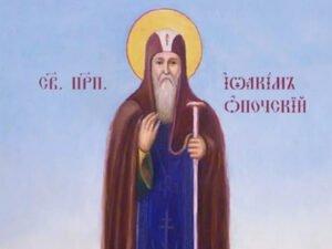 Иван Ветхопещерник - 2 мая 2020